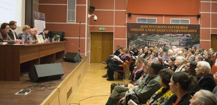 Презентация полного издания переписки священника Михаила Шика и Натальи Шаховской-Шик