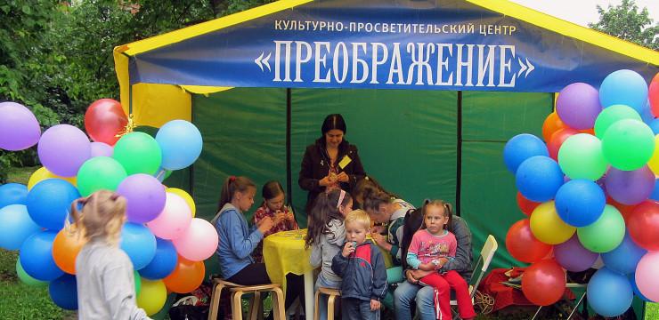 День поселка Глебовский