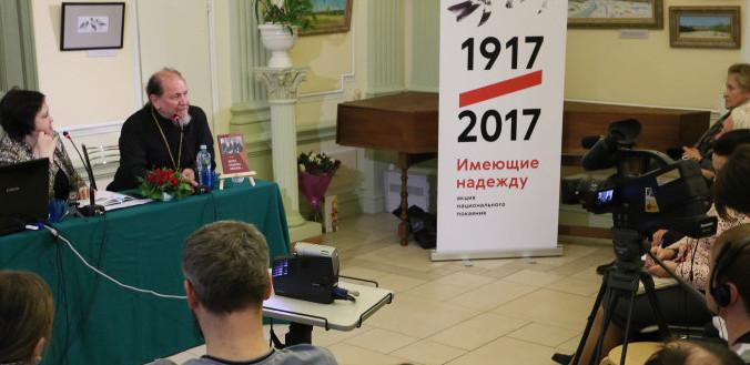 Презентация книги воспоминаний Софии Георгиевны Фединой