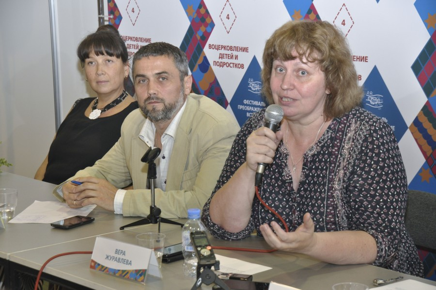 Elena Kashtanova, Leading specialist at the Bureau of Historical Research; Dmitry Kashtanov, Director of BII; Vera Zhuravleva, Director of the Society of Friends of the Scripture