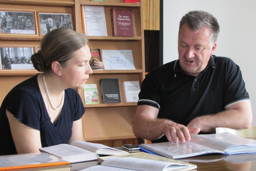 Ирина Пономарева, Олег Угрюмов