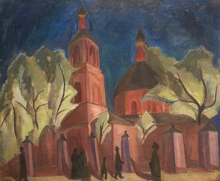 Фальк Роберт Рафаилович. Церковь Ильи Обыденского. Церковь в лиловом. 1916 год