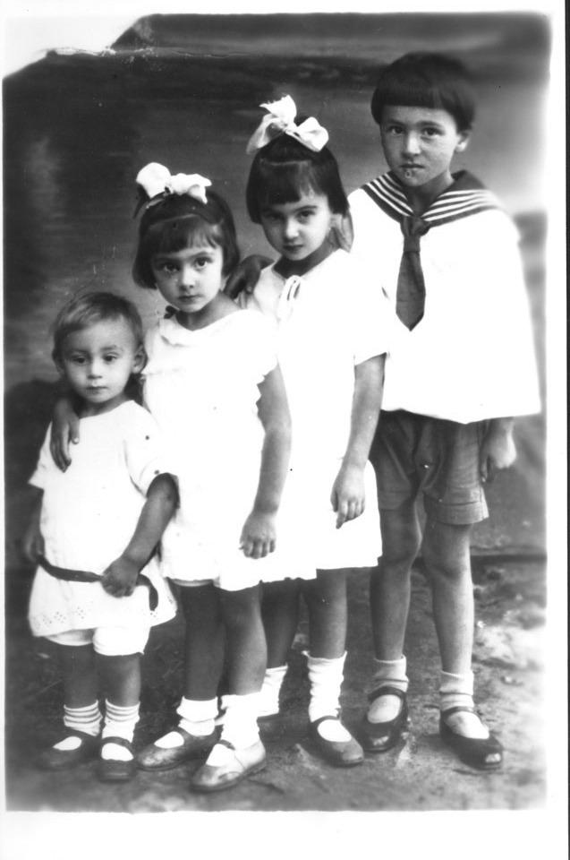 Дети. 1929 г.