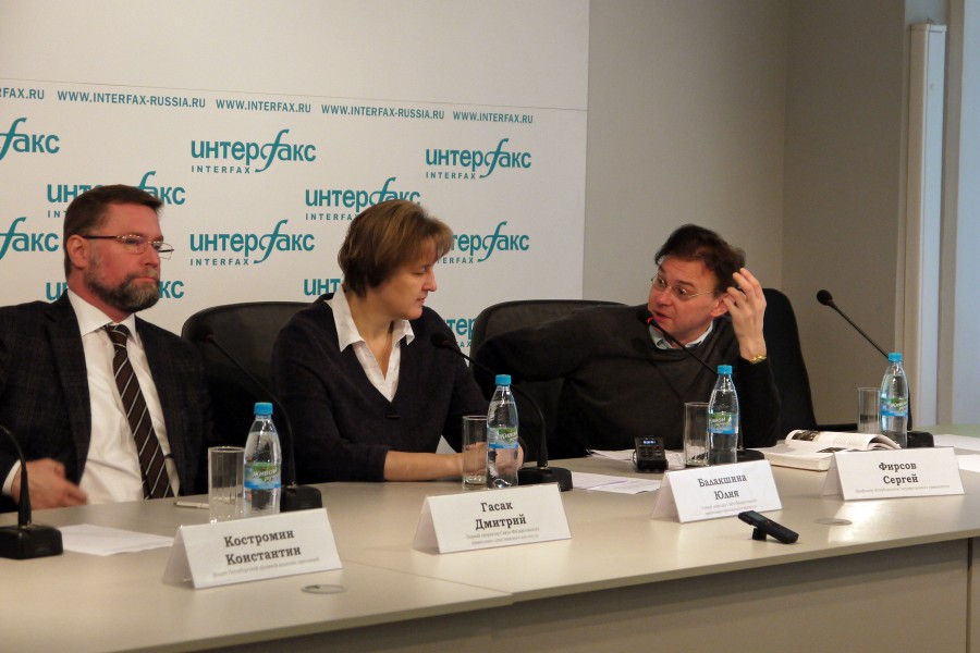 Справа – Сергей Фирсов, профессор Санкт-Петербургского государственного университета