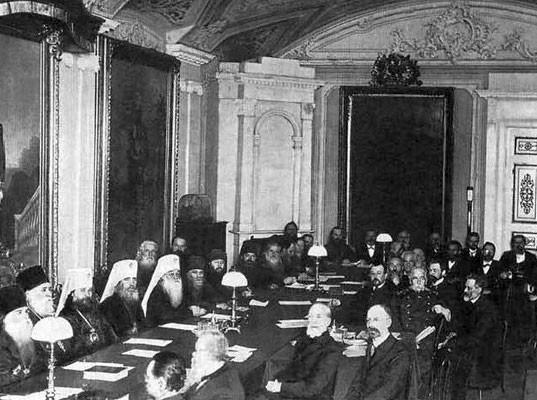 Предсоборное присутствие. 1906 г.