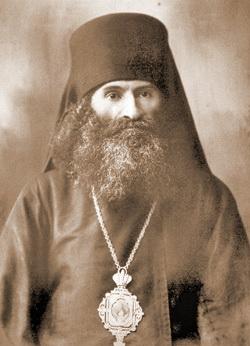 Священномученик Андроник (Никольский), архиепископ Пермский и Кунгурский (1870-1918). 20 июня 1918 года в окрестностях Перми был заживо закопан красноармецами