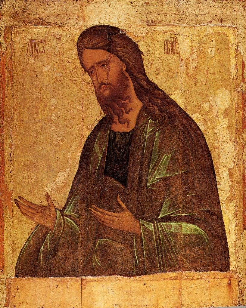 Иоанн Предтеча (из деисусного чина). XV в.