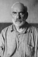 Протоиерей Владимир (Ворьбьев). 1949 г. Фрагмент из дела.