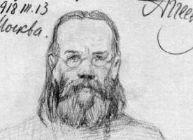 Протоиерей Константин Аггеев. Письма