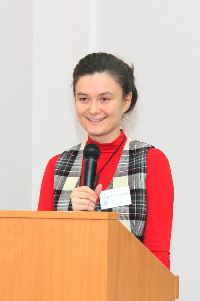Ольга Манзура, аспирант кафедры философских наук Гейдельбергского университета, Германия