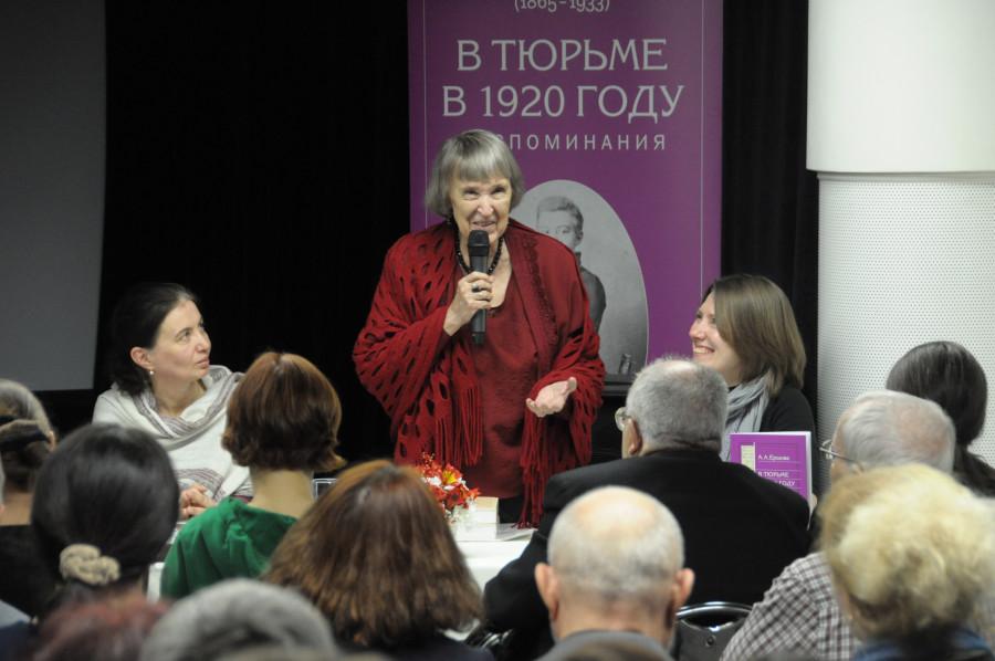 Слева направо: Инна Ткаченко, Александра Петровна Ершова, Ольга Синицына