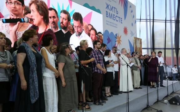 Возрождение общества в России начинается с обращения к совести