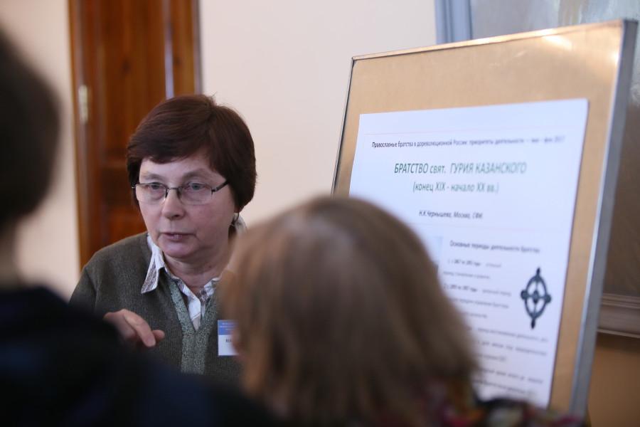 Наталья Чернышева, бакалавр теологии, СФИ