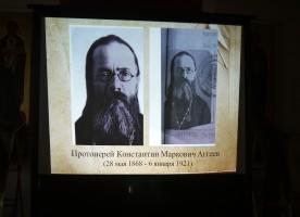 В Санкт-Петербурге прошел вечер памяти протоиерея Константина Аггеева