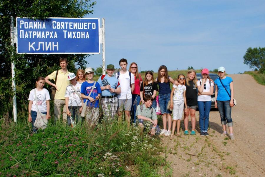 Экспедиция в село Клин (Псковская область)