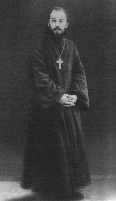 Священник Анатолий Жураковский. После 1923 г.