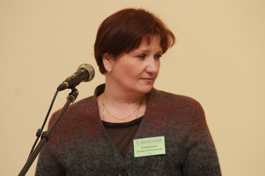 Елена Буковская