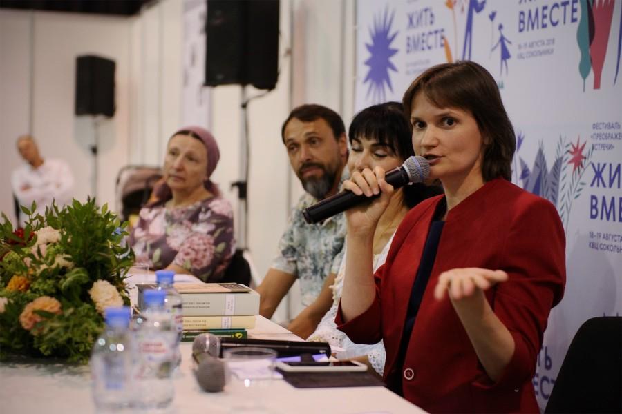 Ольга-Олеся Сидорова, ведущая экспертного совета