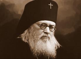 Свт. Лука (Войно-Ясенецкий): общее правило обращения ко Христу и исключения из него