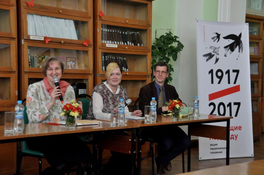 Юлия Балакшина, Людмила Царева, Кирилл Соллогуб