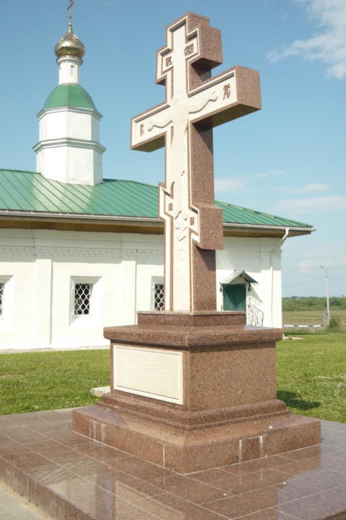 Крест у Спасо-Преображенского собора