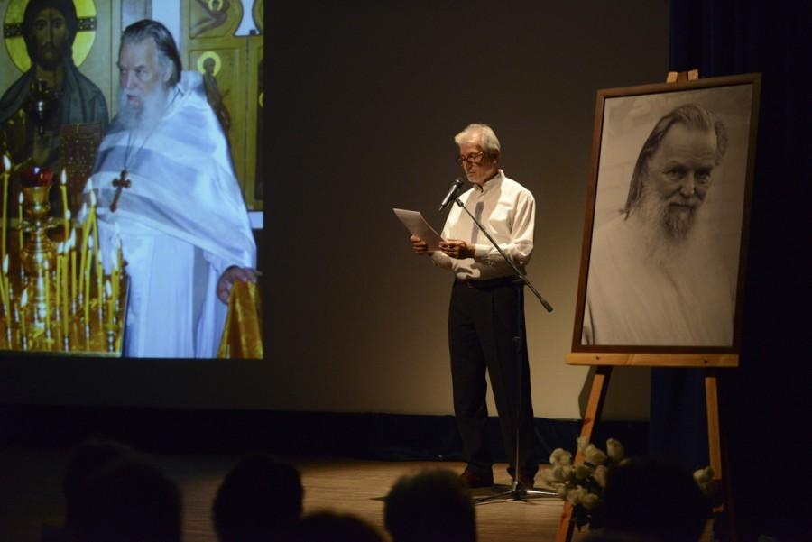 Вечер памяти отца Павла Адельгейма