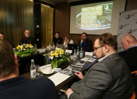 «Вести из будущего: Россия после 18 марта»