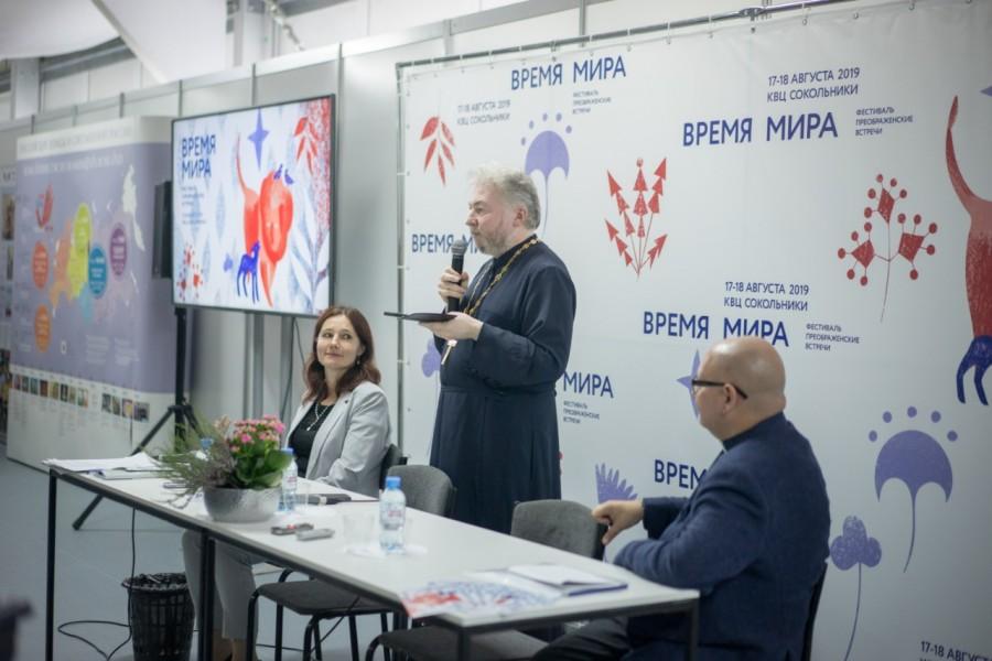 Ольга Лиценбергер, священник Иоанн Привалов, пастор Антон Тихомиров