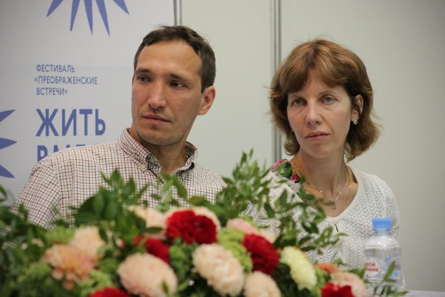 Андрей и Яна Пантуевы