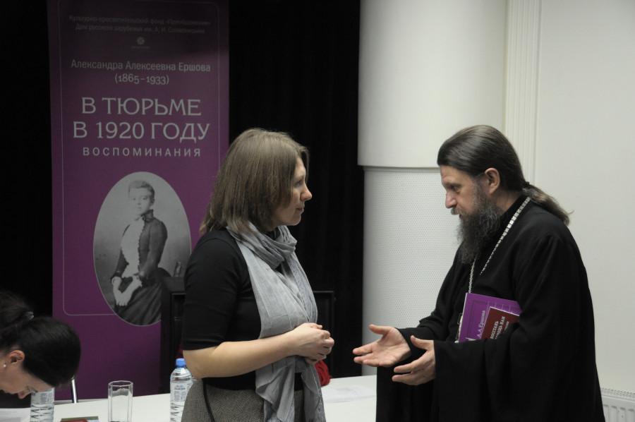 ОЛьга Синицына и протоиерей Андрей Изакар