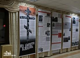 Выставка о гонениях на Церковь и подвиге новомучеников открыта в Одессе
