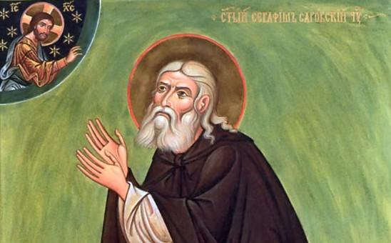 О духовной традиции преподобного Серафима Саровского