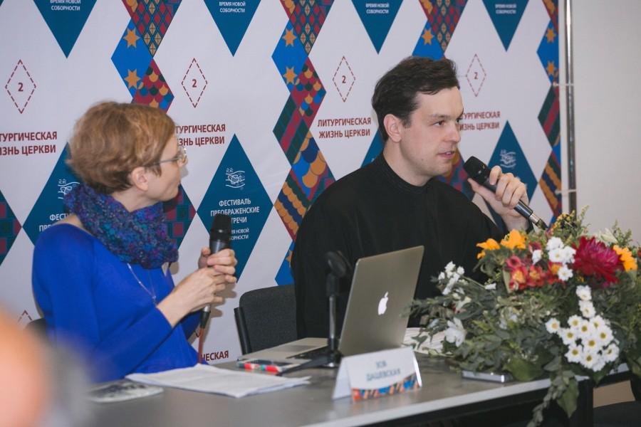 Зоя Дашевская, декан богословского факультета СФИ; диакон Игорь Бескоровайный