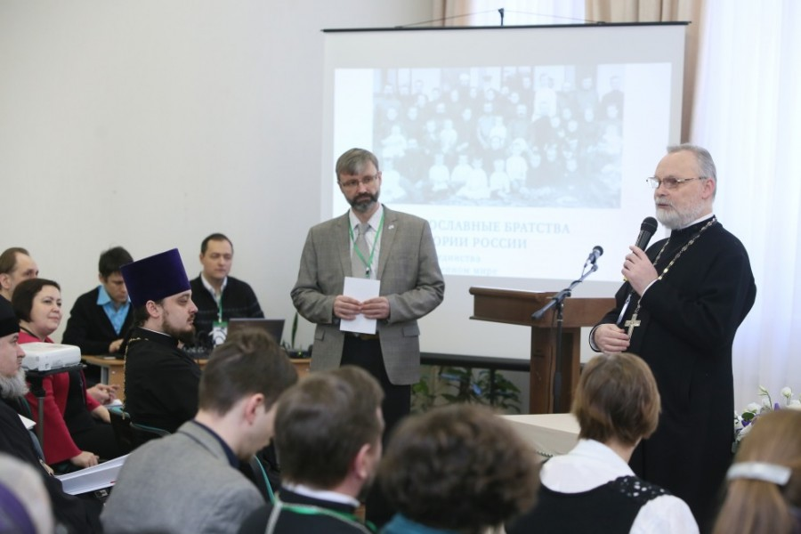 Священник Георгий Кочетков, ректор СФИ; Олег Глаголев, сопредседатель оргкомитета