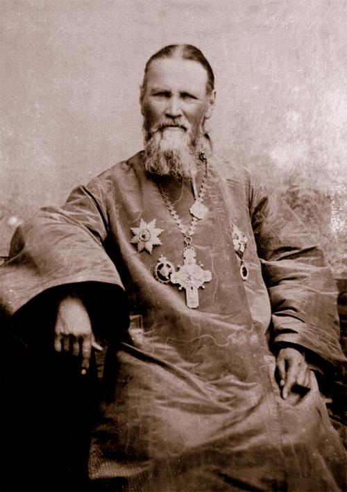 Святой праведный Иоанн Кронштадтский (1829  – 1908)