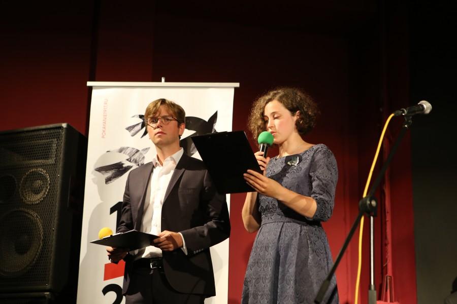 Ведущие Сергей Бурлака и Карина Бурлака