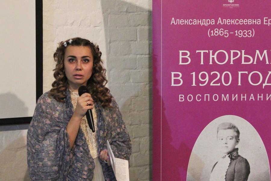 Инна Никандрова