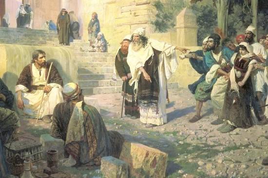 В.Д. Поленов. Христос и грешница. Фрагмент