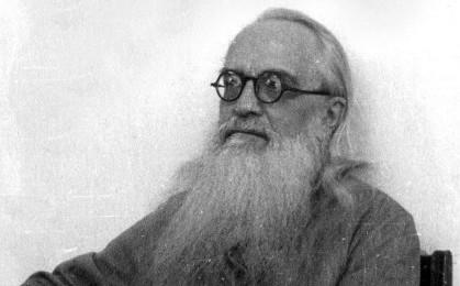 «Исповедник Борис Холчев»