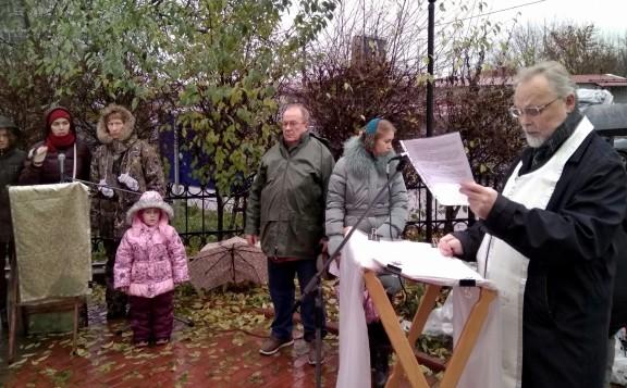 Священник Георгий Кочетков: сегодня мы вспоминаем о жертвах Русской Катастрофы