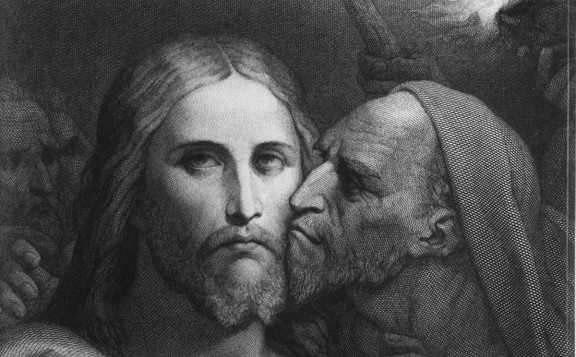Священник Георгий Кочетков: что случилось с Иудой