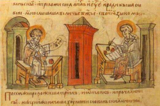 Кирилл и Мефодий создают азбуку. Конец XIII в. Миниатюра из Радзивилловской летописи