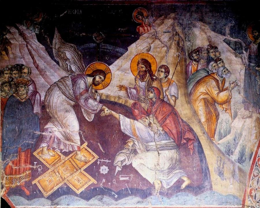 Сошествие во ад. Фрески собора Протата в Карее, Афон XIII в. – Мануила Панселина.