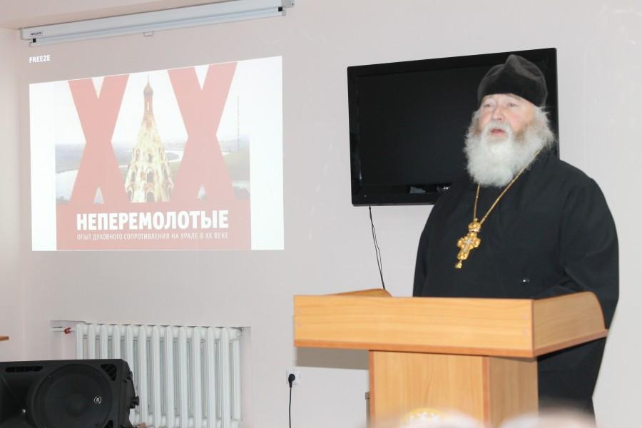 Протоиерей Алексий Тихонов