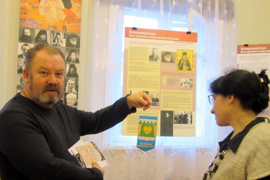 Леонид Житов и Наталья Малышева