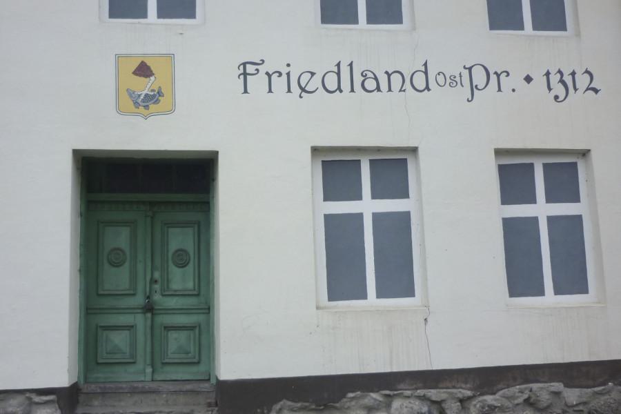 Герб Фридланда