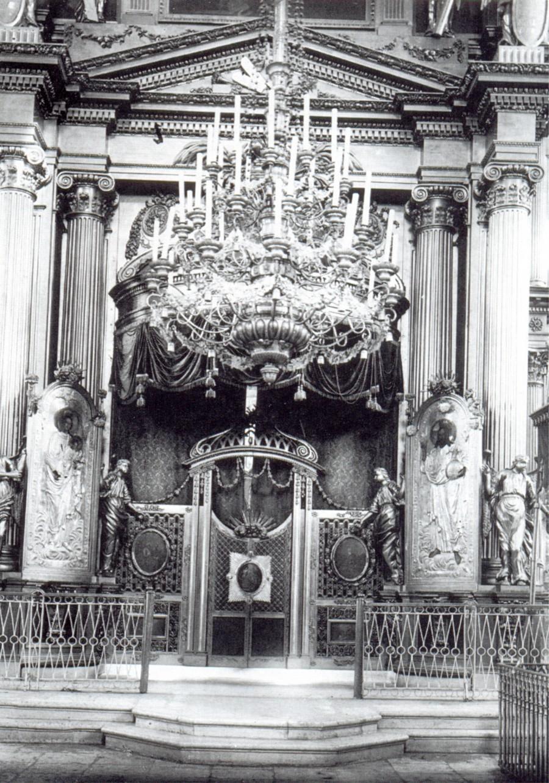 Архангельский кафедральный Свято-Троицкий собор. Центральная часть иконостаса верхнего храма