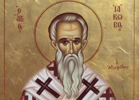 В Петропавловском храме Вырицы была совершена Литургия апостола Иакова