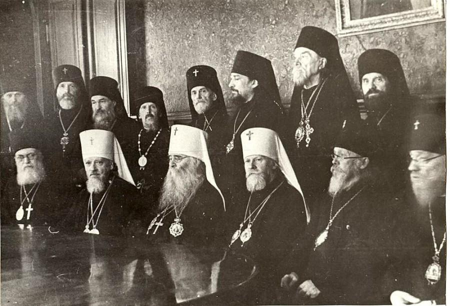 Архиерейский Собор 1943 года