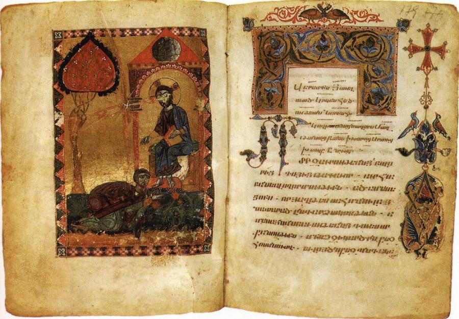 Григор Нарекаци. Рукопись 1173 года